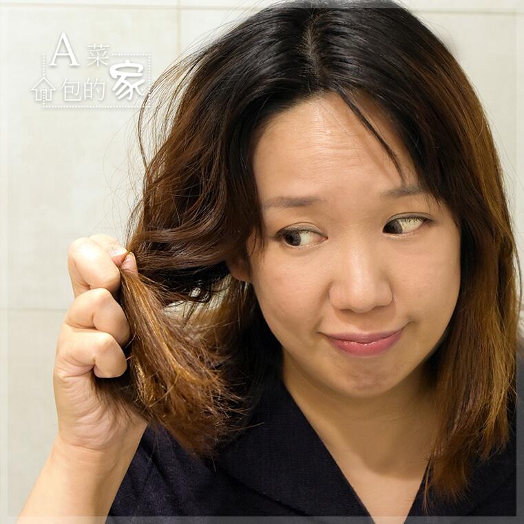 日本deLAMO 髮質修護保養系列